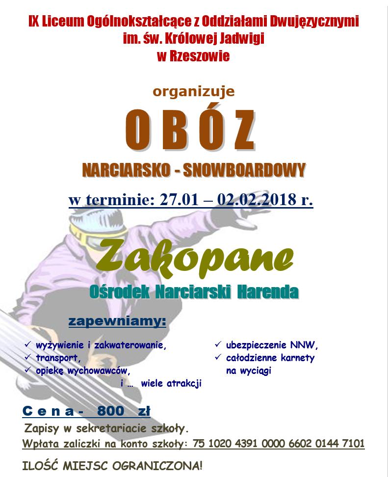 oboz_2018