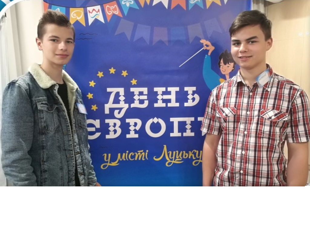 Dni Europy w Łucku