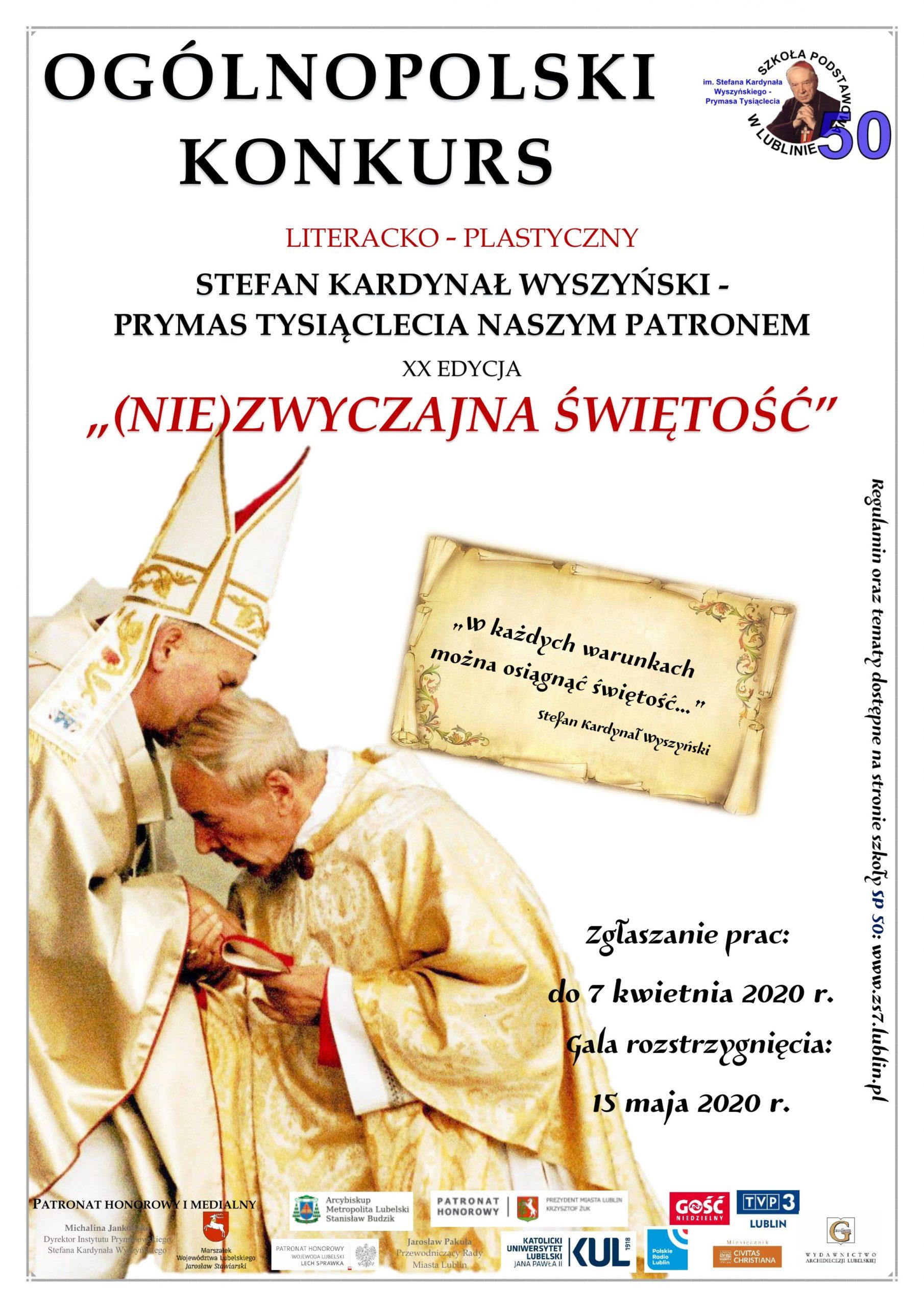 plakat_niezwyczajna_swietosc