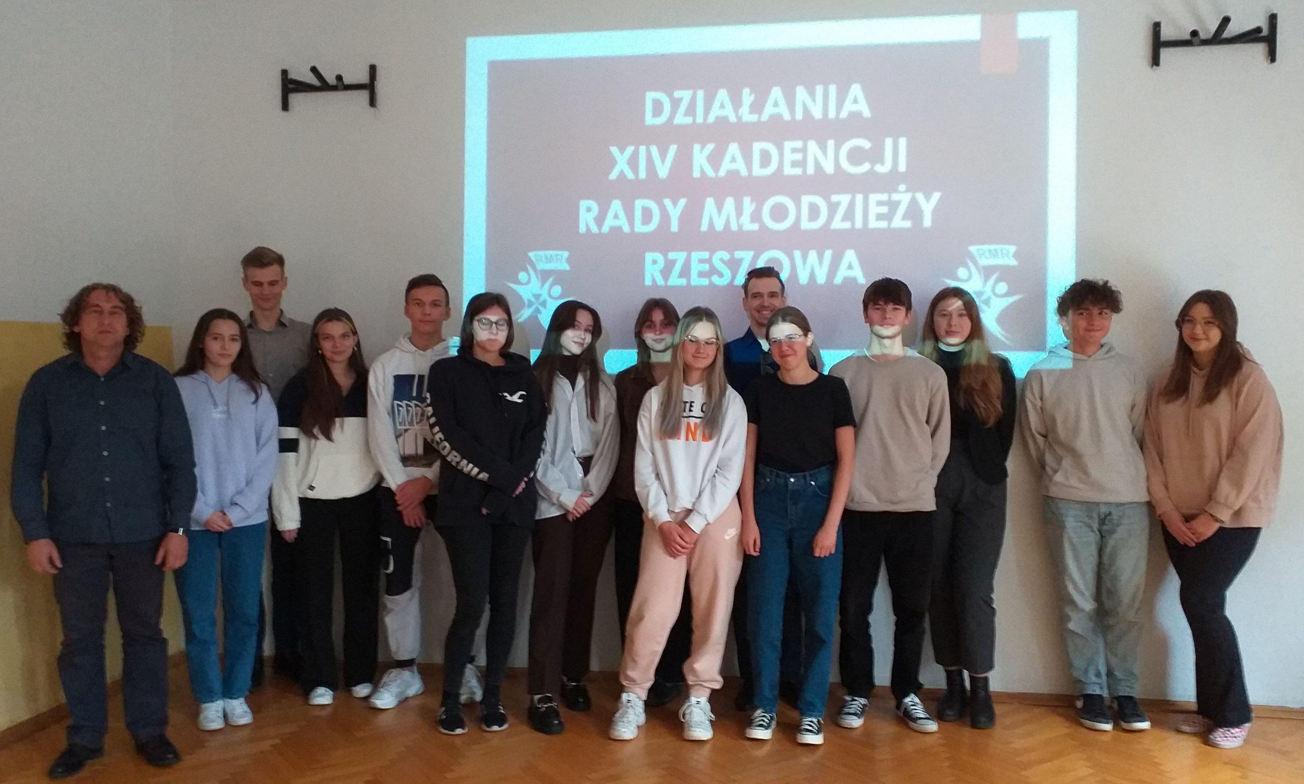 rada_mlodziezy_rzeszowa
